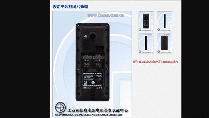 Nokia sedang mengembangkan feature phone baru dengan nomor model