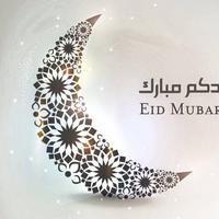 Nggak semua keluarga atau orang-orang tercinta bisa berkumpul? Kirim saja ucapan Hari Raya Idul Fitri yang indah ini. (Foto: Pinterest.com)
