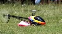Pengumumuman di sebuah sekolah Kejuruan di Bantul, DIY dilakukan dengan menyebar pengumuman menggunakan Helicopter Aeromodelling.