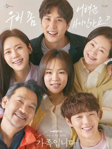 Rekomendasi Drama Korea Bertema Keluarga Lifestyle Fimela Com