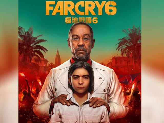Far Cry 6 Bocor Di Playstation Store Tekno Liputan6 Com