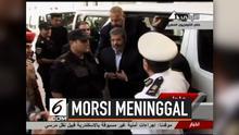 Pimpinan Ikhwanul Muslimin menyebut sebelum meninggal, Morsi kesulitan bertemu keluarga dan mengakses layanan kesehatan. Kondisi ini memperburuk kondisi kesehatannya.