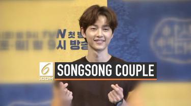 Aktor Song Joong-ki masih menyebut Song Hye-kyo dengan sebutan istri saat menghadiri sebuah acara. SongSong Couple dikabarkan bercerai setelah gugatannya masuk pengadilan.