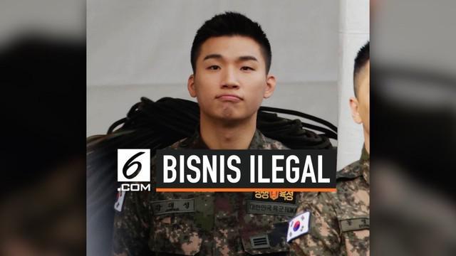 Kasus bisbis illegal yang terjadi di gedung milik Daesung memberikan bukti baru. Daesung terancam hukuman 7 tahun penjara untuk kasus ini.