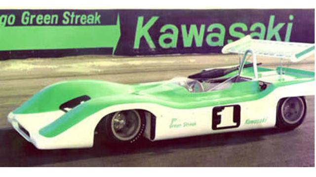 ea169c7efb Kawasaki Racing Car Project