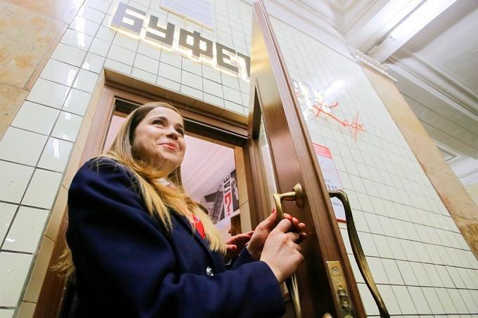 Pintu masuk kantin No. 11 di Stasiun Arbatskaya. Sumber: Vitaliy Belousov/RIA Novosti