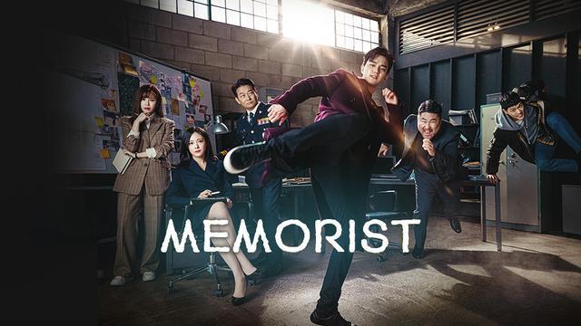 Yoo Seung Hoo dan Lee Se Young Reuni di Serial Drama Korea ...