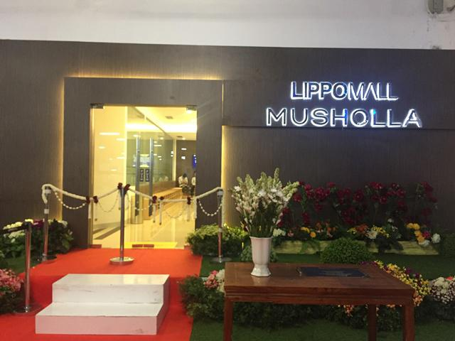 Mushola di Lippo Mall tampak depan | Copyright by Vemale.com/Anisha SP