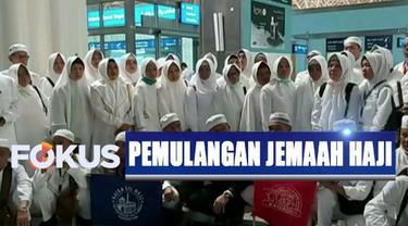 Evaluasi itu terkait beberapa pelanggaran dari segi pelayanan haji khusus selama pelaksanaan ibadah haji khusus tahun ini.