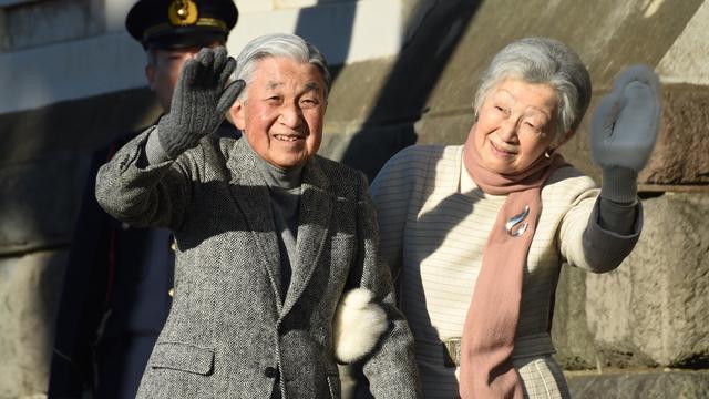 Publik Minta Pewaris Takhta Perempuan di Kekaisaran Jepang Dipertimbangkan