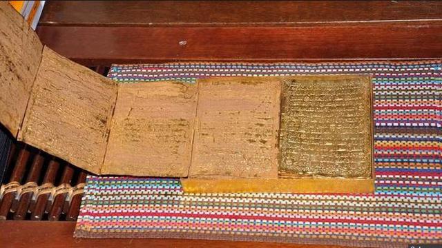 The Gold Tooling Quran diyakini berusia 500 tahun dan dibuat selama pemerintahan Ottoman.(Doc Khaleej Times)
