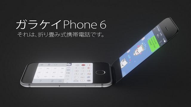 Bocoran Iphone Flip Beredar Di Internet Tekno Liputan6 Com