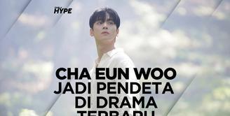 Cha Eun Woo mendapat tawaran untuk bermain dalam serial adaptasi webtoon berjudul Island. Yuk, simak video di atas!