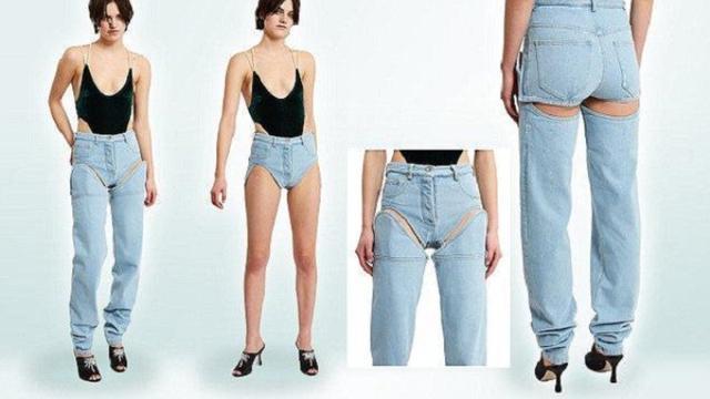 Outfit aneh dan unik (Foto: eternally sunny/elitereaders)