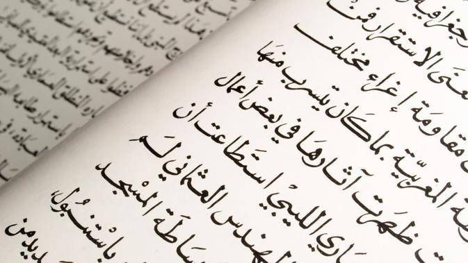 Kosa Kata Bahasa Arab Sehari Hari Yang Bisa Kamu Praktikkan