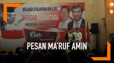 Jelang debat capres kedua yang akan digelar Minggu (17/2) malam, apa pesan cawapres Ma'ruf Amin kepada Jokowi?