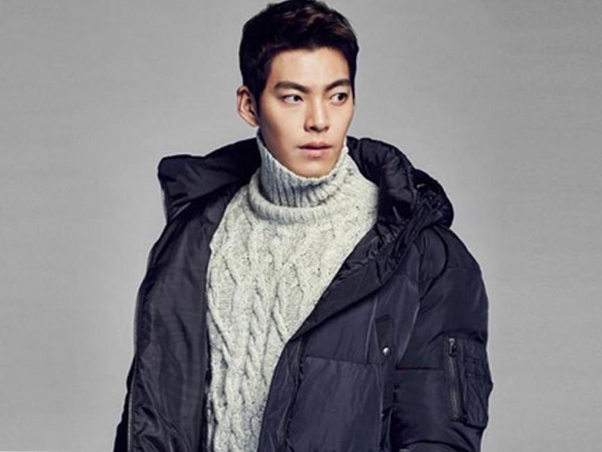 Kim Woo Bin. (Instagram/kimwoobin_89)