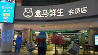 Hema Supermarket di Hangzhou, Tiongkok. (Liputan6.com/Sunariyah)