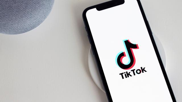 Ilustrasi TikTok, Aplikasi TikTok.