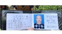 Malas bikin SIM, lihat yang dilakukan pria ini (Autoevolution)
