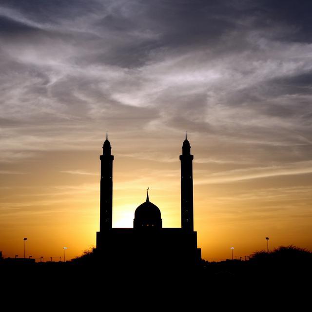 Pilih Ucapkan Selamat Idul Fitri Atau Eid Mubarak Simak Dulu Penjelasan Ini Ramadan Liputan6 Com