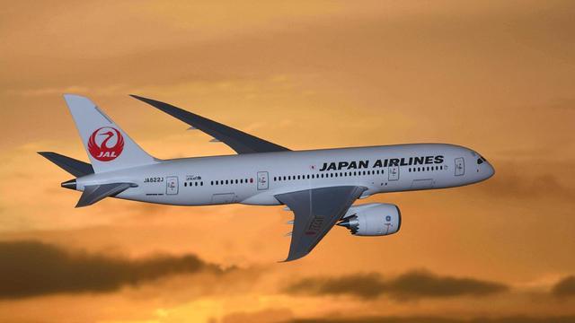 Ilustrasi Japan Airlines