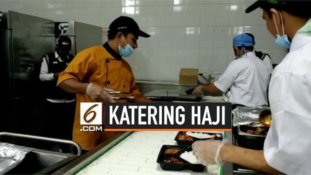 15 perusahaan dipercaya pemerintah untuk melayani katering jemaah haji pada tahun ini di Madinah. Salah satunya milik perusahaan Al Ahmadi di Madinah.