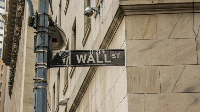 (Foto: Ilustrasi wall street, Dok Unsplash/Sophie Backes)