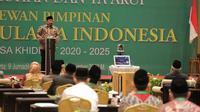 Menteri Agama Yaqut Cholil Qoumas saat memberikan sambutan dalam Pengukuhan Dewan Pimpinan MUI 2020-2025 di Jakarta, Kamis (24/12/2020). (Ist)