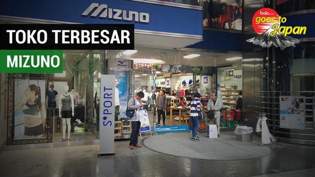 Berita video Vlog Bola.com yang kali ini mengajak sahabat Bola.com untuk menengok toko terbesar Mizuno di Tokyo, Jepang.