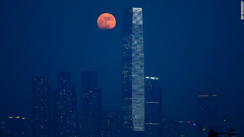 Supermoon (Kin Cheung/AP)