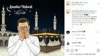 Gelandang Fenerbahce Mesut Ozil mengucapkan selamat Ramadhan. (foto: instagram m10_official)