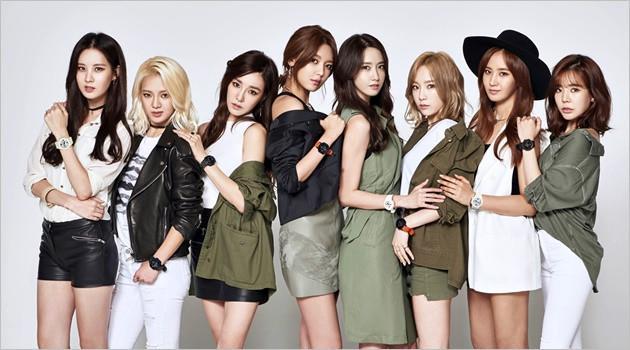 Girtls Generation (Naver)