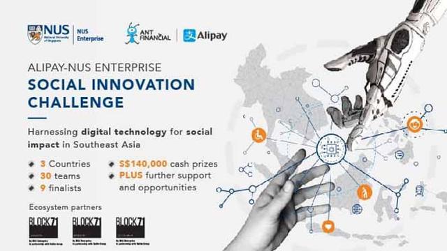 Social Innovation Challenge.Dok: alipaynusseachallenge.com