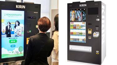 Unik, Vending Machine Ini Bisa Sulap Pembelinya untuk Selfie