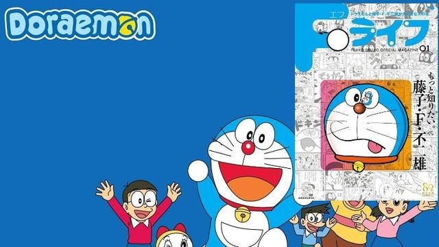 10 Episode Terbaik Doraemon No 5 1 Showbiz Liputan6 Com