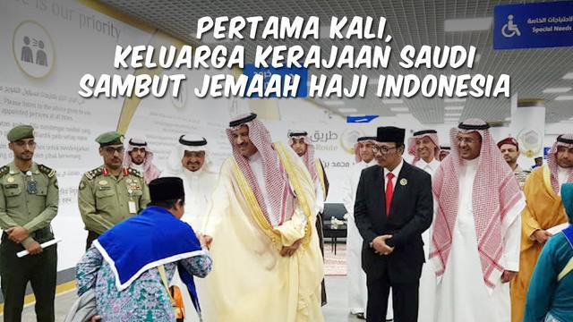 Materi Top 3 kali ini terkait perkembangan kasus Baiq Nuril, Indonesia mencatat sejarah karena jemaah haji di Arab Saudi disambut oleh keluarga kerajaan, dan Gubernur Jawa Tengah, Ganjar Pranowo bermain film.
