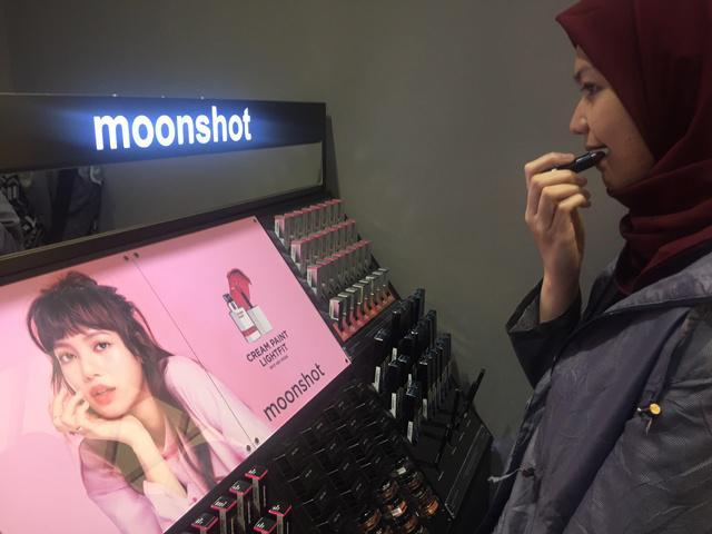Dapatkan kosmetiknya dan percantik lagi dirimu ala aktris Korea/copyright vemale.com/Annisa SP