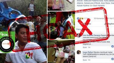Satu unit Helikopter jenis BO-105 jatuh di kawasan Situhiang, Kecamatan Cigalontang, Tasikmalaya, pada Sabtu 17 Maret 2019 sore. Berhembus  kabar bahwa helikopter tersebut tengah mengangkut uang satu kardus. Kabar ini pun viral di Facebook.