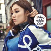 Begini dandanan yang paling attractive dari aktris Korea Selatan yang semakin eksis ini. (Sumber foto: leesungkyungkr/instagram)