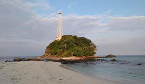 Ilustrasi Pulau Natuna. LIputan6.com/Afrodite Aznx