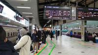 Situasi di Stasiun Tokyo pada Senin, 2 Maret 2020. (Liputan6.com/Dini Nurilah)