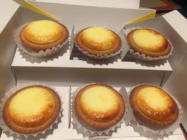 Bake Cheese Tart yang super menggugah selera/copyright Vemale.com/Anisha SP
