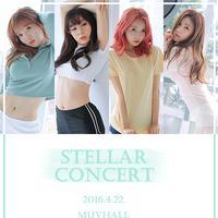 Poster Konser Stellar (via Stellar Official)