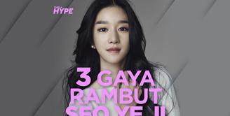 Seperti apa gaya rambut Seo Ye Ji yang bisa dijadikan referensi? Yuk, kita cek video di atas!