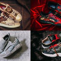HBO Asia x SBTG rilis empat koleksi sepatu khusus semarakkan penayangan season terakhir Game Of Thrones. (Foto: HBO Asia)