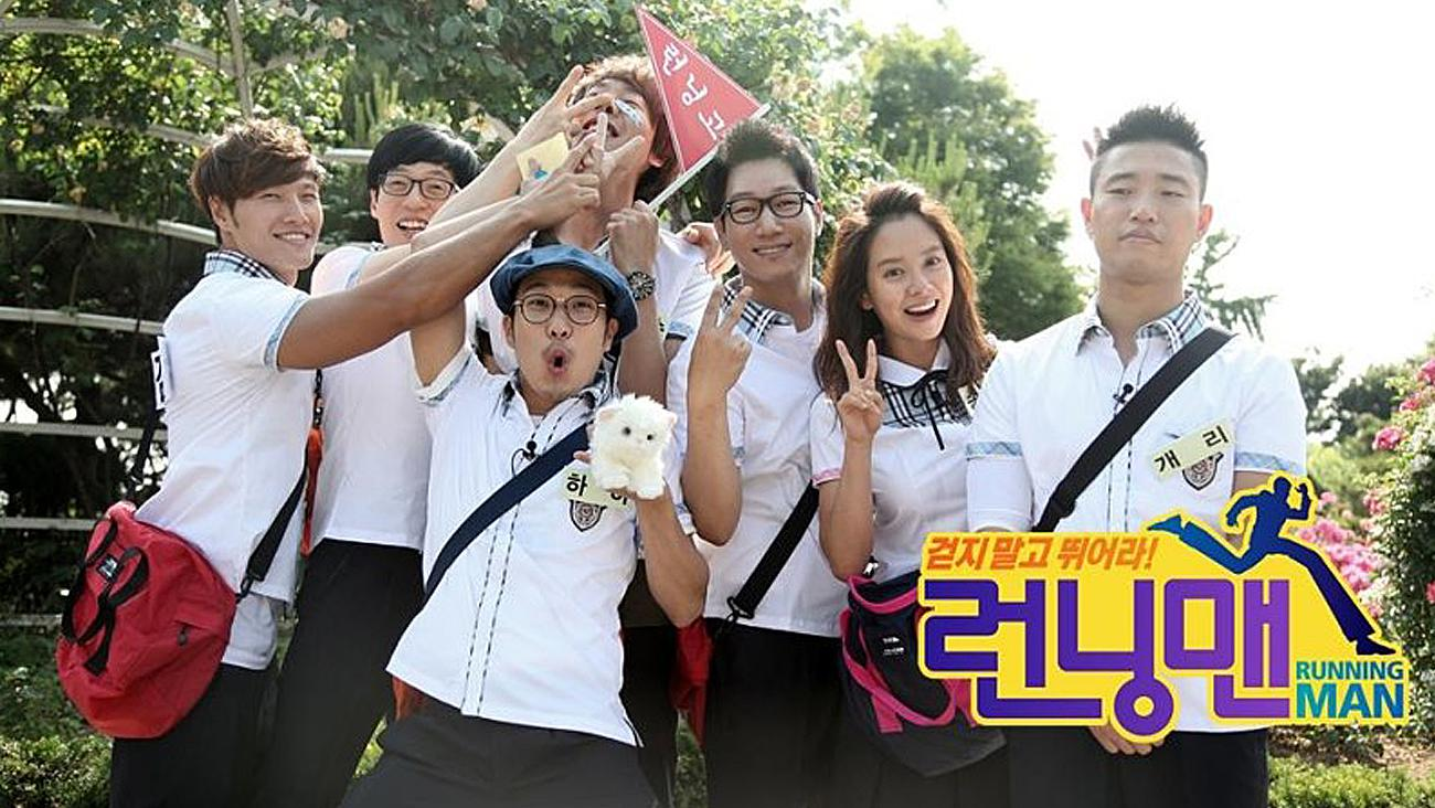 Running Man Jogja Episode