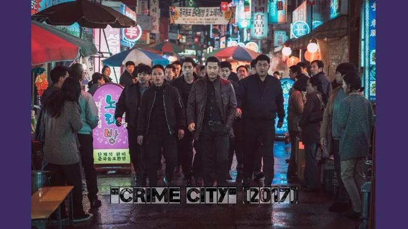 Crime City. foto: youtube