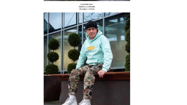 Cek Fakta Liputan6.com menelusuri klaim foto Ma'ruf Amin menjadi anak K-Pop