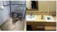 Toilet Nyeleneh (Sumber: Instagram/@selfiekamarmandi)